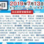 【山本彩】音楽の日キタ━━━━(゚∀゚)━━━━!!