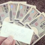 【画像ネタ】今月の給料wwwwwwwwwwww