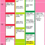 【乃木坂46】さぁ4期TIF