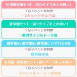 【OG】鈴木愛理シングル発売にあわせて個別握手会やります!通常盤2枚で握手1回ね!チェキもサインもあるよ!