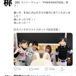 【声優】【朗報】竹達彩奈さん、梶裕貴と内田真礼の2ショットにいいね!をする