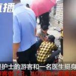 【ニュース】万里の長城で倒れた日本人、居合わせた中国人医師らの心臓マッサージで助かる