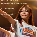 【込山榛香】【悲報】顎がジャックナイフな込山榛香さん、AKB48カフェ&ショップ私物化批判についにキレる