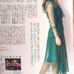 【歌手】【悲報】西野カナ、ようやく気づく