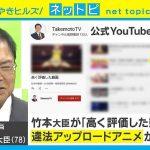 【ニュース】【画像】台湾のIT大臣大臣、日本のとは比べるのもおこがましいほど凄い…