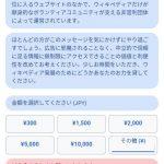 【速報】Wikipediaさん、ブチギレ!!!!!