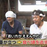 【芸能系】【視聴率】結婚前の城島茂が出演「鉄腕DASH」13・0%