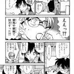 【アニメ・漫画】【悲報】毛利小五郎、金銭感覚がおかしい