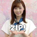 【芸能系】【芸能】『ZIP!』登場のまいんちゃん「爽やか」「イラつく」評価真っ二つ!