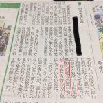 【ネット】【悲報】会計で1円玉を75枚出して店員にブチ切れられた客、新聞に怒りの投wxwxwxwwxwxwxwxwx