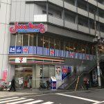 【乃木坂46】【朗報】ジョナサン 五反田駅前店が新たな乃木ヲタの聖地に