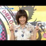 【女優】【悲報】本田翼さん、趣味で始めたyoutube活動でガッツリ金稼ぎにきてしまう
