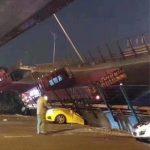 【中国】【速報】中国で高架が崩落、多数の車がぺちゃんこに(動画あり)