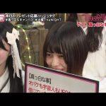 【OG】矢口「Berryz工房とももちに早く活動しろよって言っとくわ!待ってる人いるよって!」