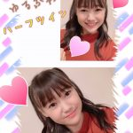 【Juice=Juice】工藤タコ🐙ちゃんのツインテール!!!!!!