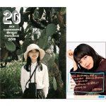 【アンジュルム】アンジュルム 上國料萌衣・笠原桃奈バースデーイベント2019 オリジナルグッズ