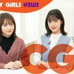 【森戸知沙希】カントリー・ガールズニュース キタ━━━━(゚∀゚)━━━━!!