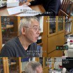 【テレビ・CM・映画系】【映画】宮崎駿監督の最新映画、3年半でまだ15%しか進んでいないという現実