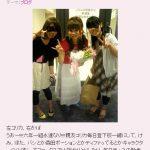 【タレント】【芸能】中川翔子さんが「いじめ」を経験したあの頃「ひとりぼっち、死ぬことばかり考えていた」
