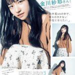 【アイドル】【画像】白石麻衣が卒業したあとの乃木坂のエースかわいすぎて草