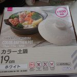【VIPネタ】【画像】100円ショップで土鍋買ってきた