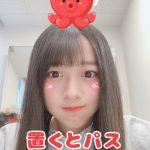 【アンジュルム】太田はーちゃんの受験のお守りキタ━━━━━━(゚∀゚)━━━━━━ !!!!!