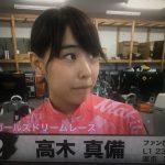【似ている人】瀧野由美子にそっくりな競輪選手がいるんだが【高木真備】
