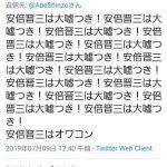 【漫画・アニメ系】【悲報】アニソン界のレジェンド、大変なことになる