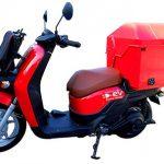 【朗報】郵便屋さんのバイク、ようやくスーパーカブじゃなくなる