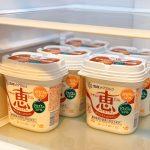 【Berryz工房】須藤茉麻がメグミルクの恵ヨーグルト買いだめし過ぎ