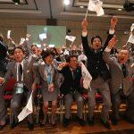 【画像ネタ】東京五輪が決定した瞬間WWWWWWWWWWWWWWWWWWWWWWWWWWWWWWWWWWWW