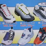 96年のワイ「スニーカーボロボロやし新しいの買うか…」