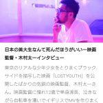 【芸能系】映画監督、西川貴教に「アーティスト失格だな筋肉バカ」