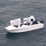 【ニュース・事件】【感動】フジテレビ取材班がクルーズ船の乗客への手助けに向かう