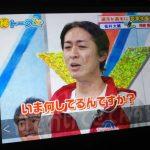 【お笑い】【悲報】ナインティナイン矢部浩之さんの頭皮、限界か