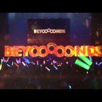 【BEYOOOOONDS】「LIVE BEYOOOOOND1St」のダイジェスト映像を観たけどこれやばない?