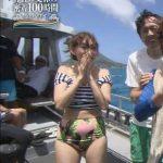 【向井地美音】向井地美音(150cm・60kg)「小嶋陽菜さん(164cm・46kg)に似てるって言われるようになりたい!」