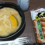 【なんJ】【画像】ワイダイエット中デブ、今日も残念な夜ご飯