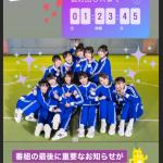 【乃木坂46】公式インスタ