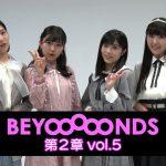 【OG】高瀬「この曲は福田花音さんが書いてくれました」岡村「個人的に一番好きなのは間奏」全員「ズコー!」