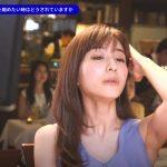 【女子アナ】【画像】田中みな実(33)のワキ、くさそう
