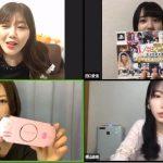 【AKB48】田口愛佳cが懐かしいゲームをやってる
