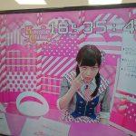 【NMB48小ネタ】【悲報】NMB石塚朱莉さん、Twitterの画像リレーを自分に回してストップする