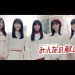 【雑談】みんなの献血「そのきっかけが、希望」篇 ラジオCM20秒【日本赤十字社】