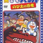 【漫画・アニメ・ゲーム】のび太の恐竜シリーズ、三作目だけ恐竜キモすぎない?