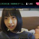 【NMB48小ネタ】【朗報】NMB三宅ゆりあちゃんプロデュース公演が完成する