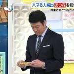 【お笑い】加藤浩次、どうぶつの森を死ぬほどつまんなそうにプレイ→生放送中に切断