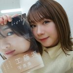 【モーニング娘。】石田「工藤遥ちゃんと私ってひょっとして似てる?やっぱり似てない?まあ自分の顔なんて自分が一番見てるから」