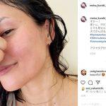 【女優】【芸能】黒木メイサ「家トレ、汗だく!」、すっぴんが話題「表情が素敵!」「綺麗!」