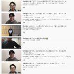 【お笑い】【YouTube】岡村隆史の息子です 父はどうしようもないです・・・  [餡子藩★]